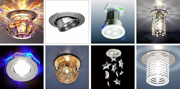 Выбираем нужный вид осветительного прибора