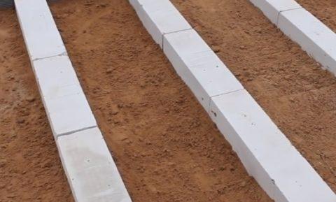 Основание под конструкцию