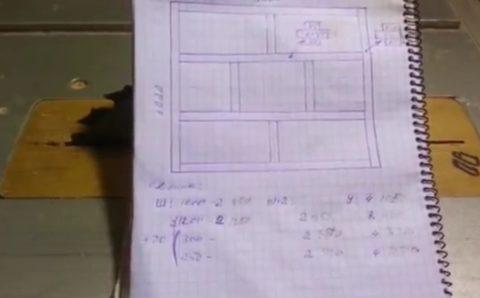 Изготовление рамы для веранды: предварительный чертеж